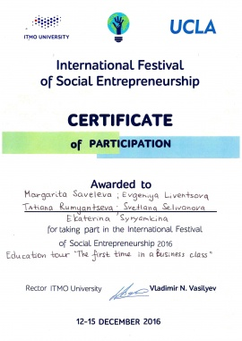 International Festival of Social Entrepreneurship
